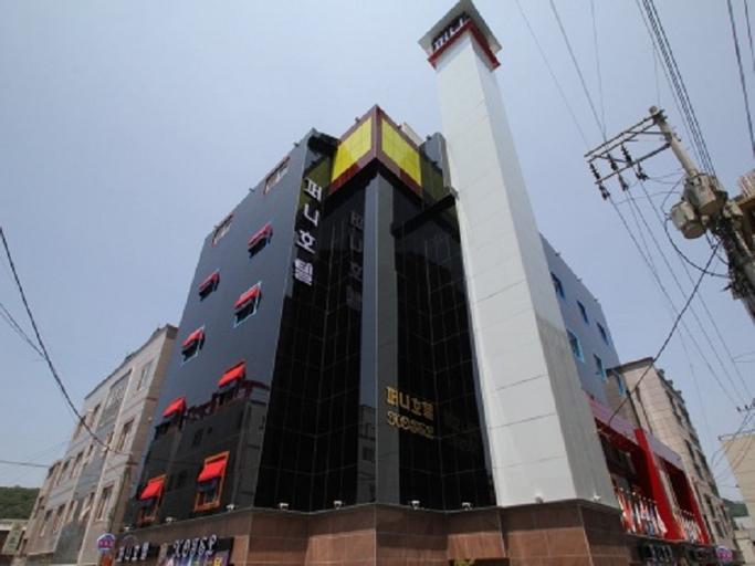 Funny Hotel, Jinju