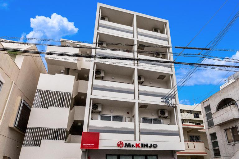 Mr. KINJO in MIEBASHI, Naha