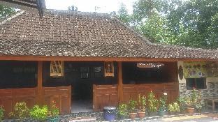 Homestay Arya Mangunan, Bantul