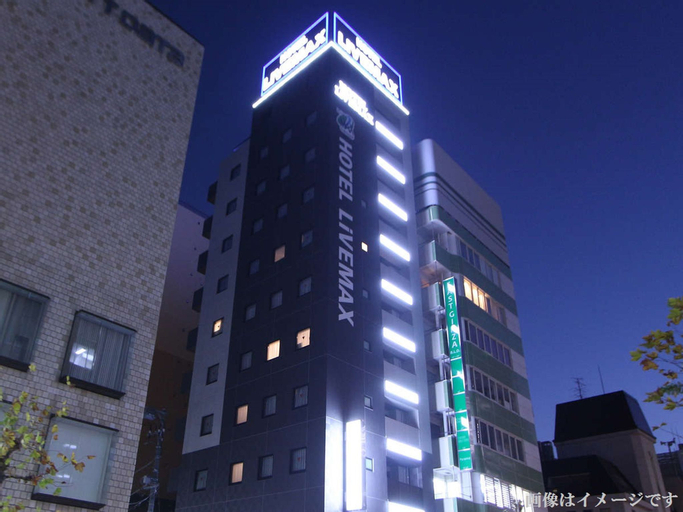 Hotel Livemax Sagamihara Ekimae, Sagamihara