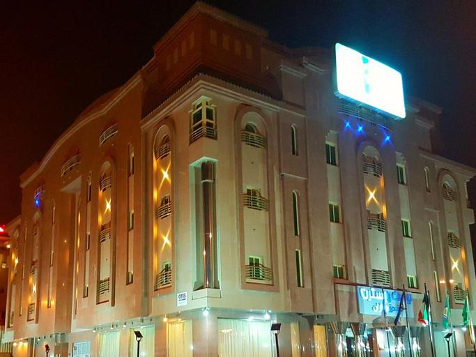 Hotel Itqan Al Diyafa,