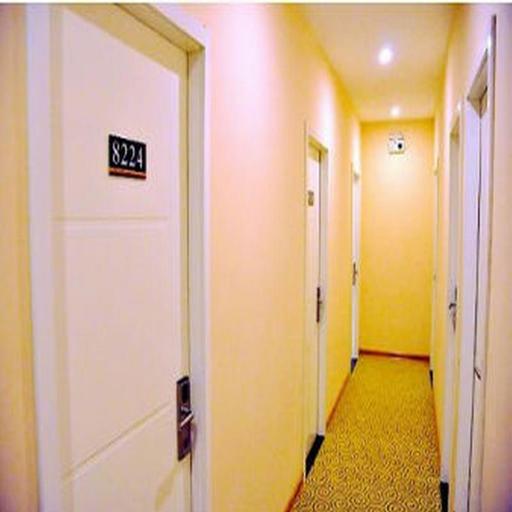 Super 8 Hotel Jinan Shan Shi Wen Hua Dong Lu, Jinan