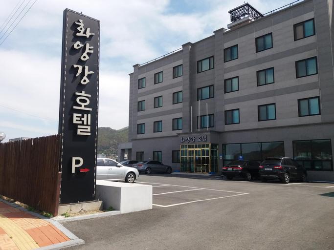 Hwayanggang Hotel, Hongcheon