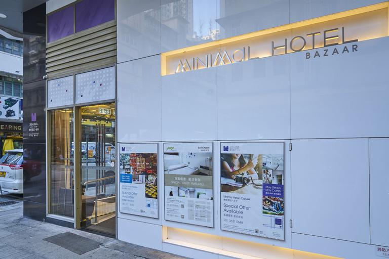 Minimal Hotel Bazaar, Yau Tsim Mong