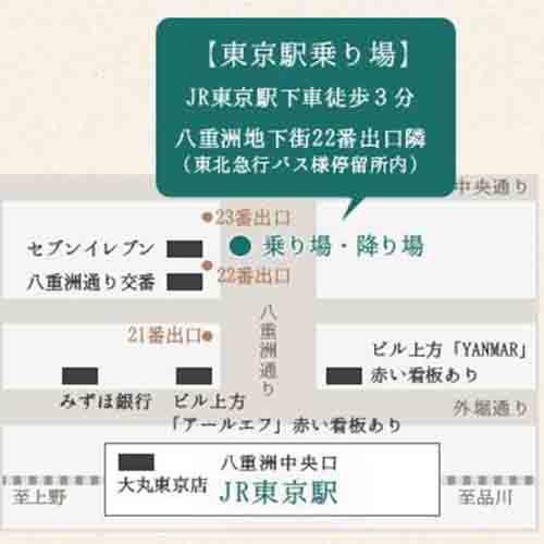 Shima Onsen Sekizen Honkan, Nakanojō