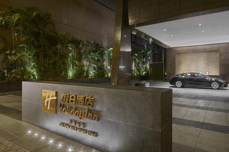 Holiday Inn Golden Mile, Yau Tsim Mong