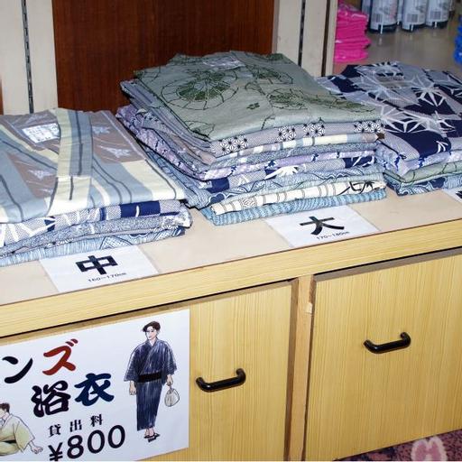 Kusatsu Onsen Kusatsu Sky Land Hotel, Kusatsu
