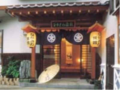 Syunmokutei Nakazawa Ryokan, Nakanojō