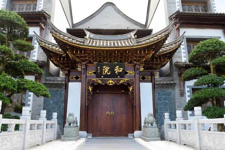 A PLUS HEYUAN JIANSHUI (Pet-friendly), Honghe Hani and Yi