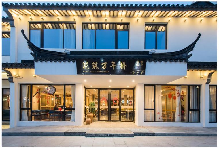 Floral Hotel Eternity Bridge, Suzhou