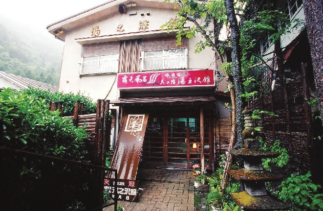 Akagi Onsen Hananoyado Yunosawakan, Maebashi