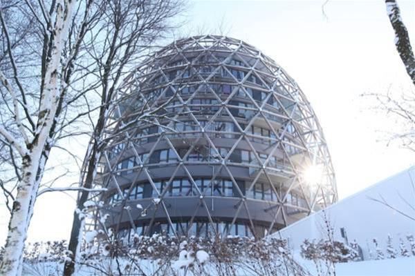Oversum Vital Resort Winterberg, Hochsauerlandkreis
