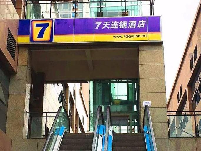 7 Days Inn Chongqing Tongnan Bund International, Chongqing