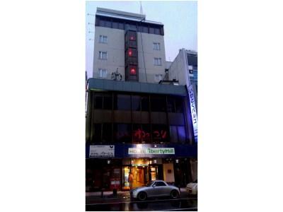 Hotel Liberty Hill, Hachinohe