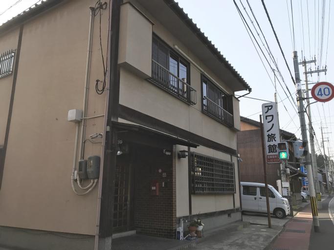 Awano Ryokan, Kyōtango