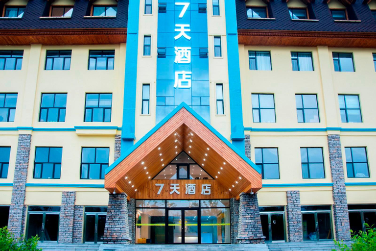 7 Days Inn Changbai Mountain Beipo, Yanbian Korean