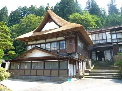 Yudaki-no-yado Nishiya, Yonezawa