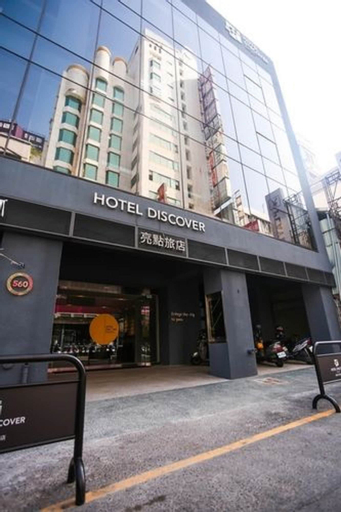 Hotel Discover, Chiayi City