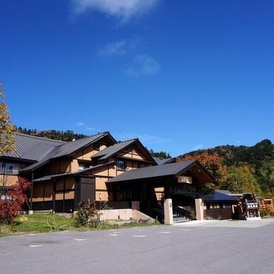 Manza Onsen Manzatei, Tsumagoi