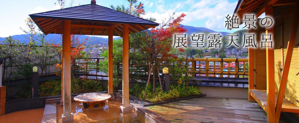 Arimakan, Kaminoyama