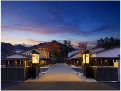Hoshino Resorts KAI Alps, Ōmachi