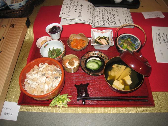 Irori no Yado Minshuku Azumaya, Ōmachi