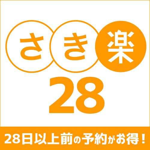 Shimokamo Onsen Onsen Minshuku Minami Izu, Minamiizu