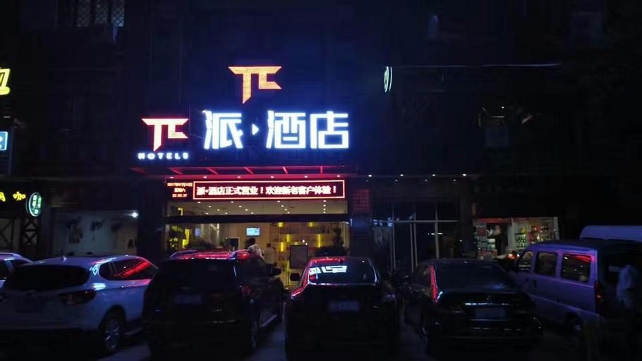 PAI Hotels·Xichang Hangtian Avenue Jixiang Road, Liangshan Yi