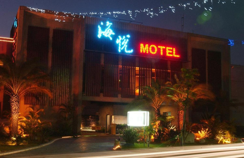 Hiye Fashion Motel, Yulin