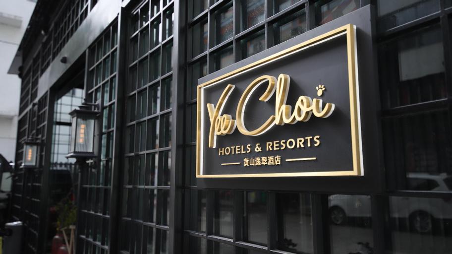 Huangshan Yeechoi Hotel, Huangshan