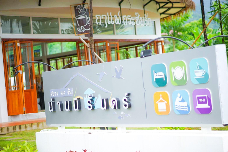 Nannirun Resort, Pua