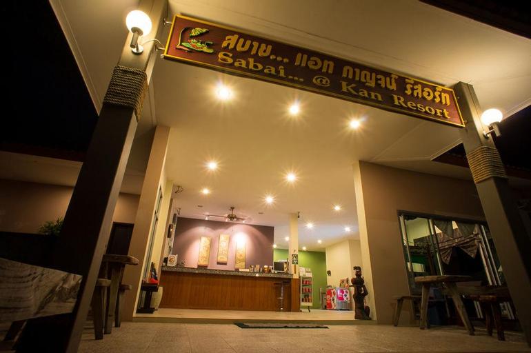 Sabai@Kan Resort, Muang Kanchanaburi