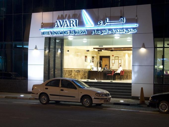 Avari Barsha Hotel Apartments,