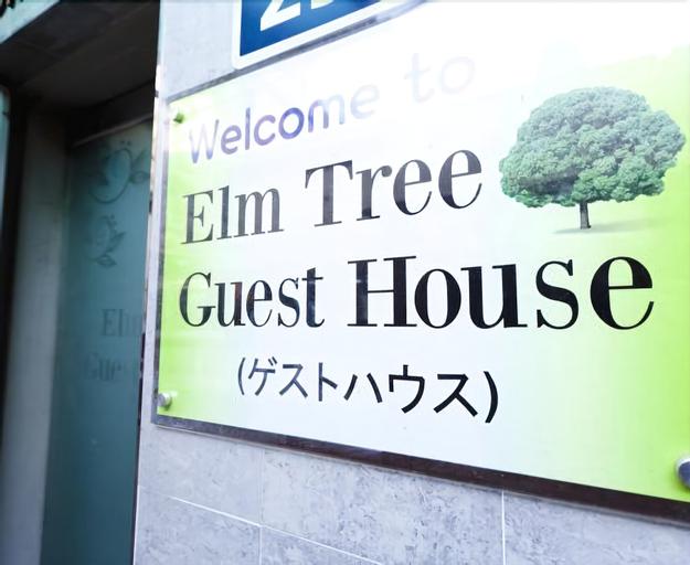 Elm Tree Guest House Myeongdong, Jongro