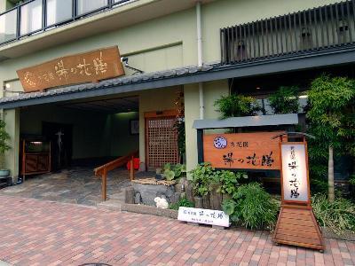 Shukaen Yunohanazen, Atami