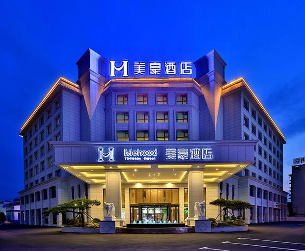 Mehood Hotel Huangshan Tunxi Old Street, Huangshan