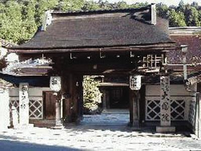 Daienin, Kōya