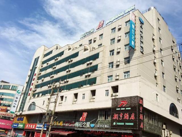Jinjiang Inn Fuding Taimu Avenue, Huangshan