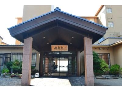 Umibe no Oyado Ikkyu, Tsuruoka