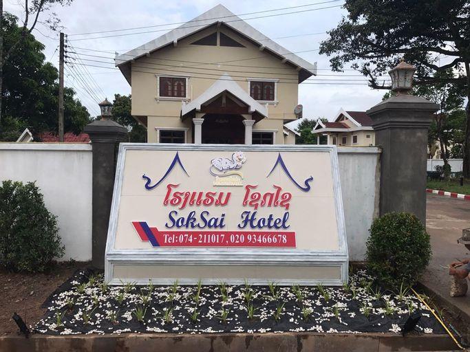 SokSai Hotel, Xayabury