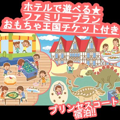Okukaruizawa Onsen Hotel Green Plaza Karuizawa, Tsumagoi