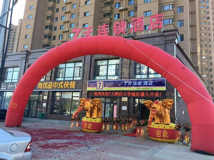 7 Days Inn·Xingcheng University City Hulu Island, Huludao