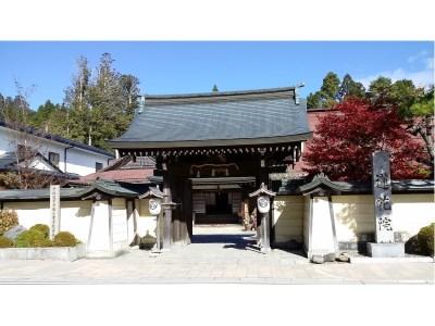 Rengein, Kōya