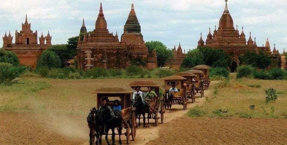 Bagan Vertex Hotel, Myingyan