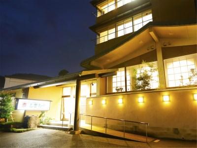 Tokiwaya, Numazu