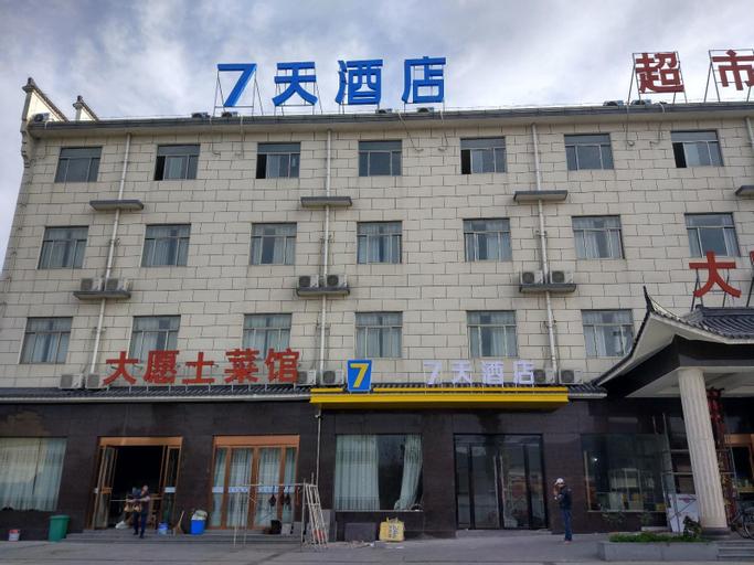 7 Days Inn·Chizhou Mount Jiuhua, Chizhou