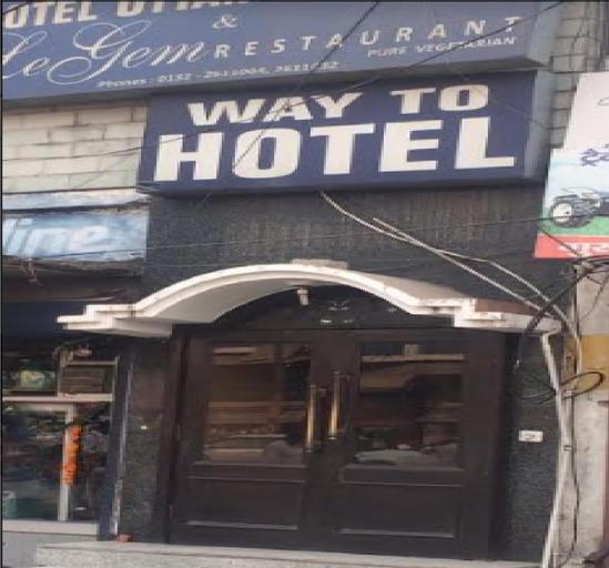 Hotel Uttam Heritage, Saharanpur
