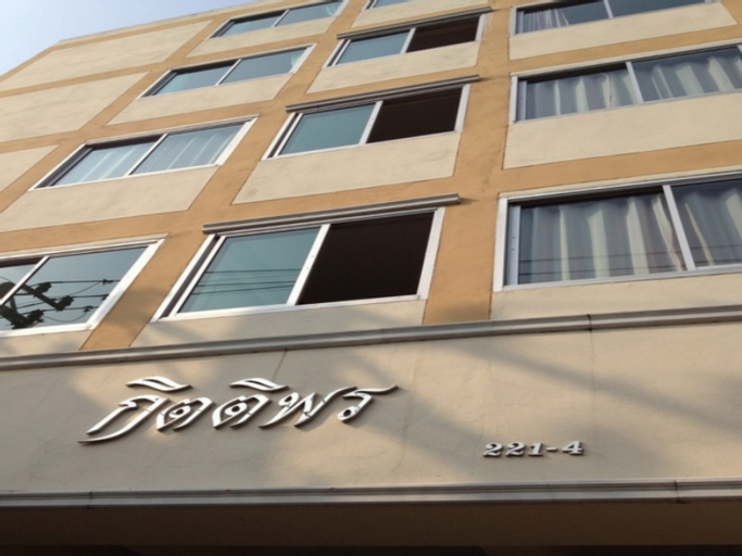 Kittiporn Apartment, Bangkok Noi