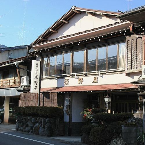 Asanoya Ryori Ryokan, Gujō