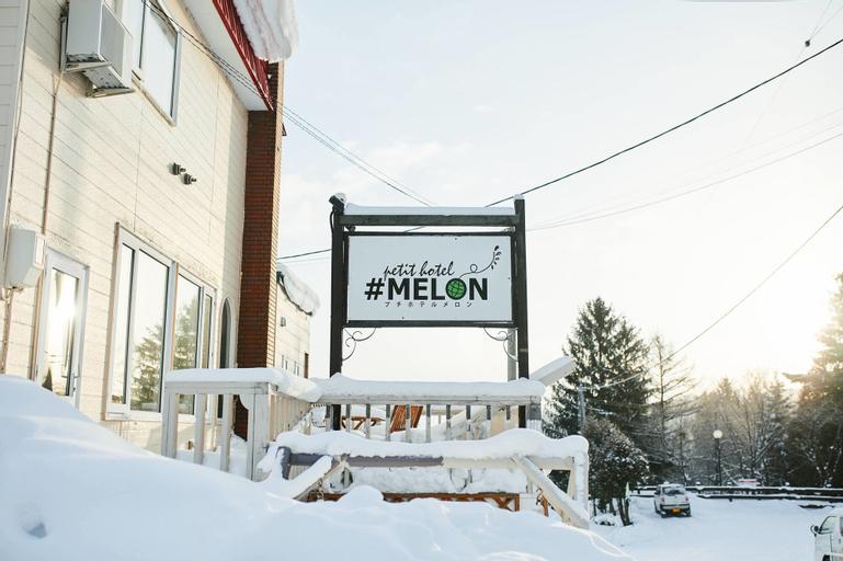 petit-hotel #MELON Furano, Furano